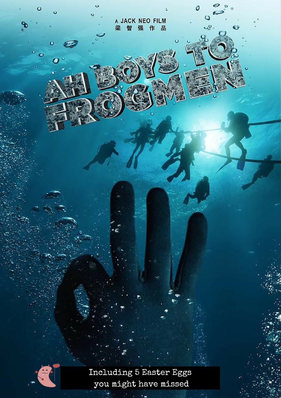 Ah Boys to Men 3 - Frogmen Movie Poster