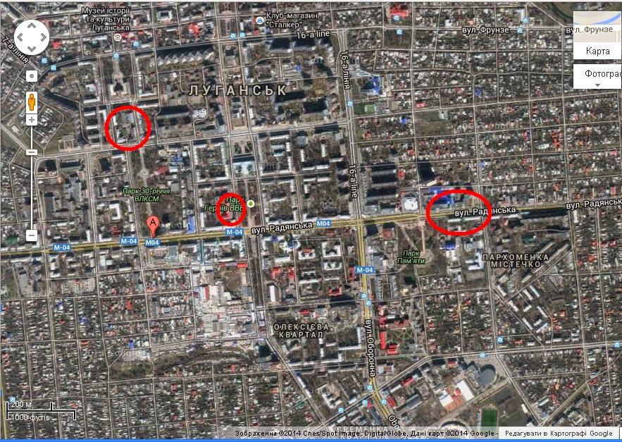 Луганчан призвали покинуть территорию зданий, захваченных сторонниками ЛНР, фото-1