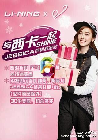 [150125] Jessica para Li-Ning - Fansigning Event 11