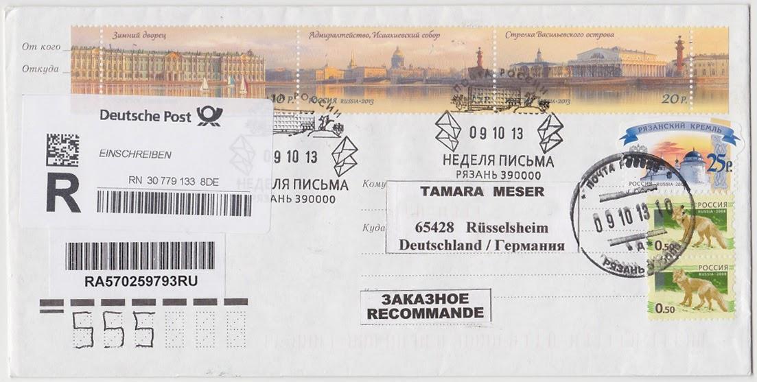 Сколько стоит отправить открытку в сша из украины 42
