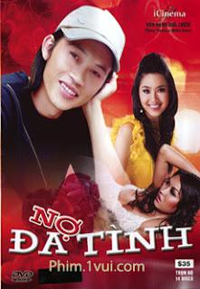 Phim Nợ Đa Tình [Hoài Linh] - HTV7 Online