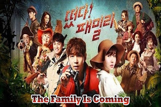 The Family Is Coming (2015), The Family Is Coming