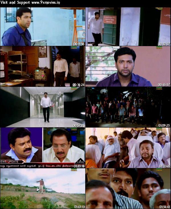 Daring Mard 2015 Hindi Dubbed DTHRip XviD 650mb