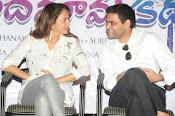 Chandamama Kathalu Movie Press Meet Gallery-thumbnail-6