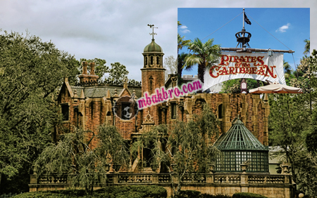 wahana Haunted Mansion dan Pirates of the Caribbean