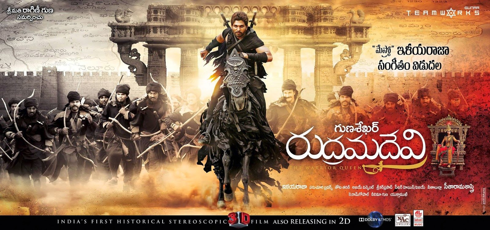 Rudhramadevi HD Wallpapers-1