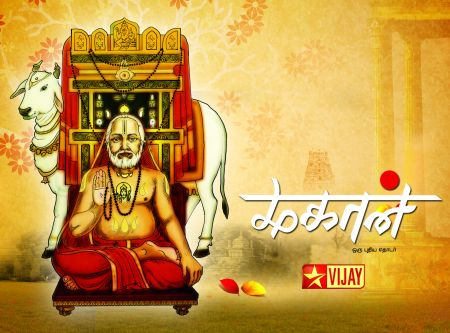 Mahaan Episode 01,02 Vijay Tv
