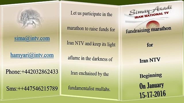Fundraising marathon for INTV