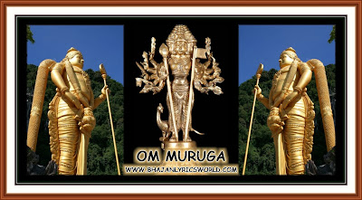Muruga, Bhajan Lyrics