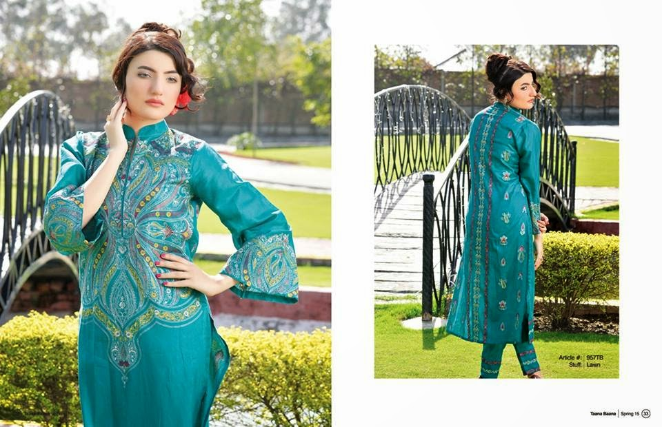New summer lawn collection 2015