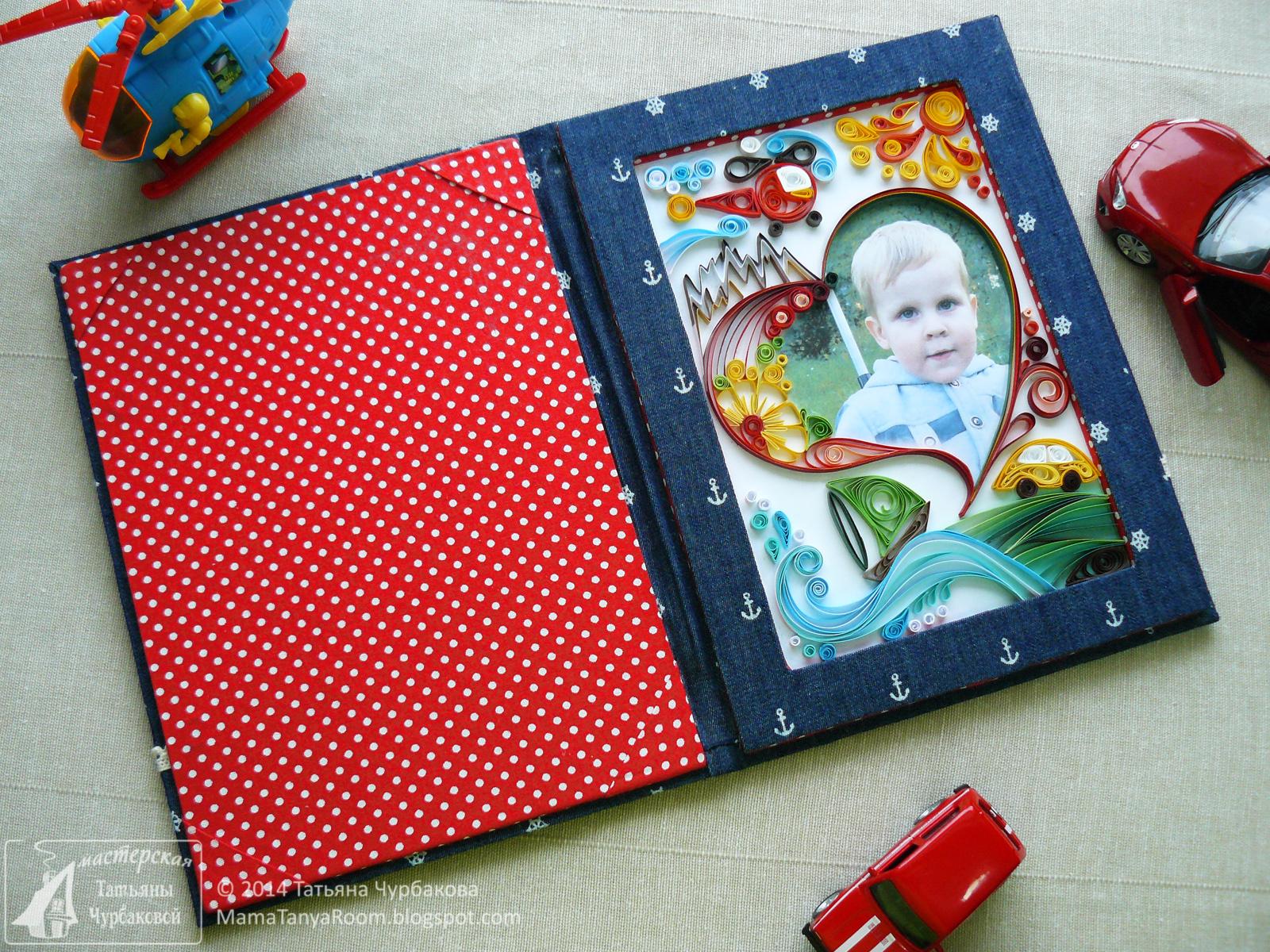 Фото-рамка квиллинг фото-рамка картонаж