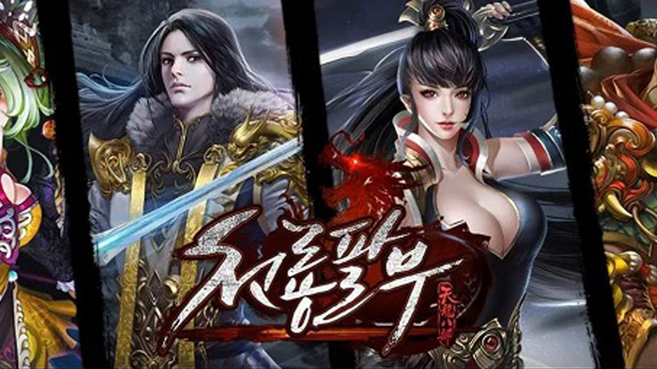 Demi-Gods and Semi-Devils (천룡팔부) Gameplay IOS / Android