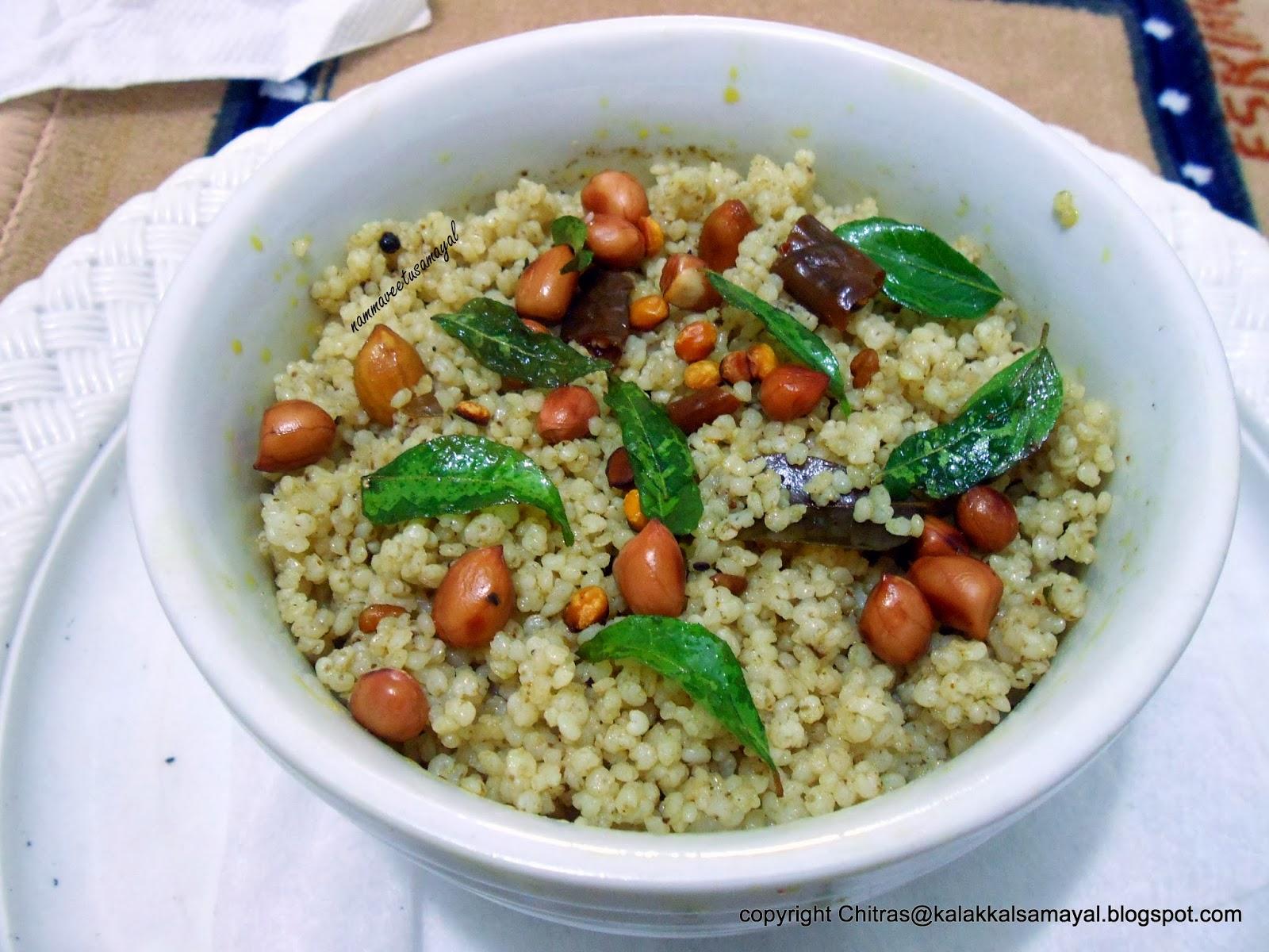 Varagarisi Puliyodharai [ Kodo Millet Tamarind Rice ]