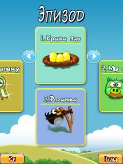 para celular lg t375 jogos para nokia 303 angry birds baixar o jogo do