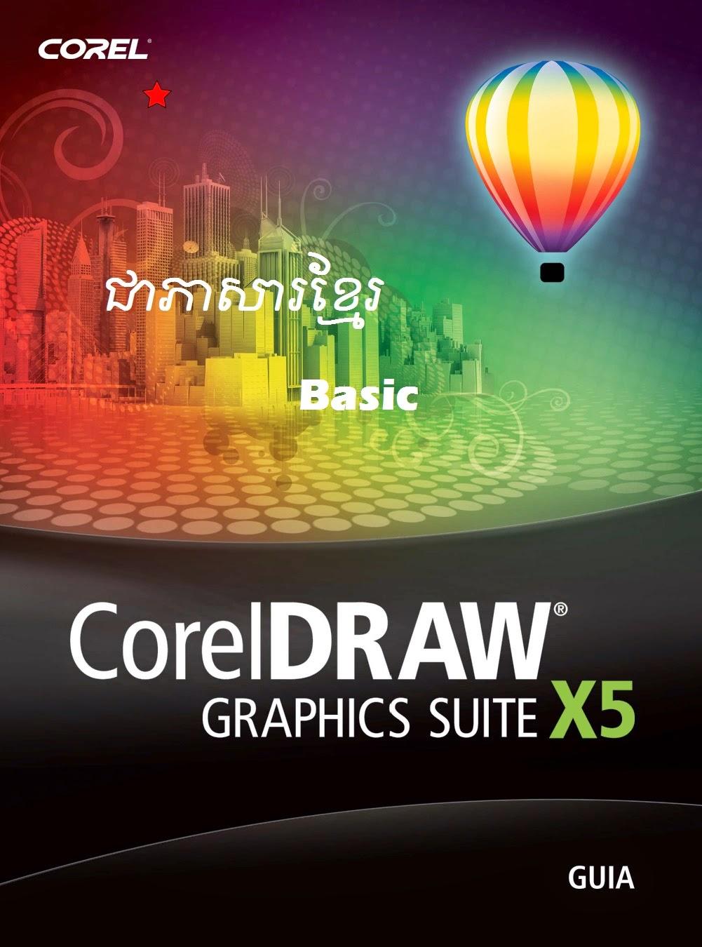 It source for free download basic coreldraw x5 book khmer baditri Gallery