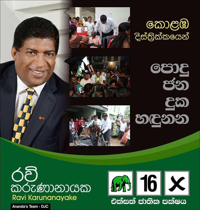 Vote for Ravi Karunanayake - Colombo District No 16.