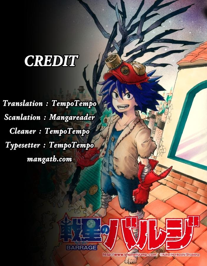 อ่านการ์ตูน Sensei no bulge 13 ภาพที่ 17