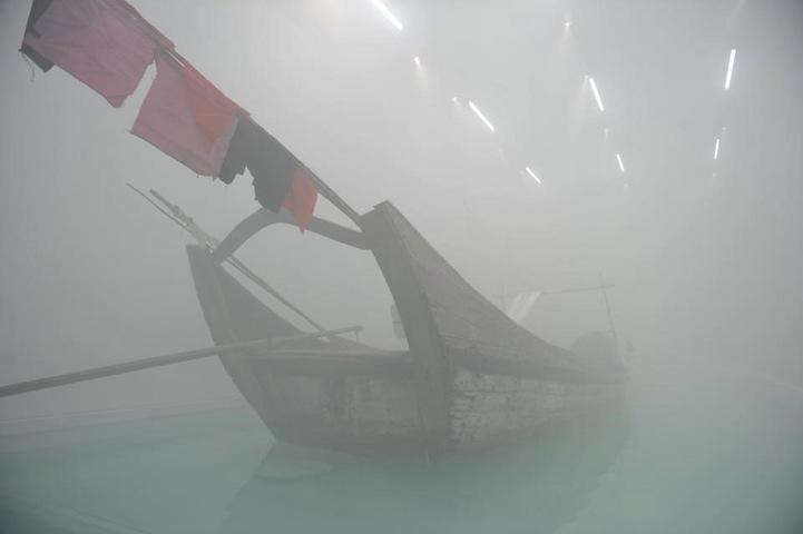 mist theme song