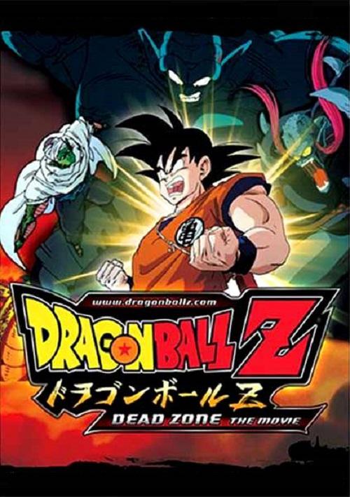 7 Viên Ngọc Rồng: Chiến Binh Bất Tử - Dragon Ball Z: Dead Zone - 1989