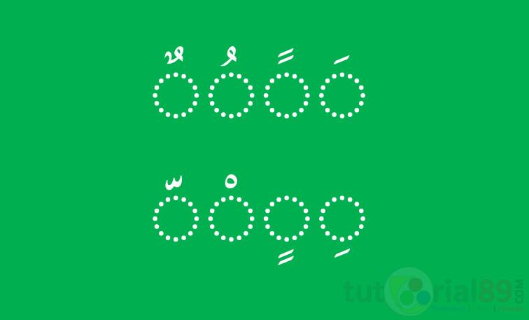 Cara mudah menulis harokat arab di word