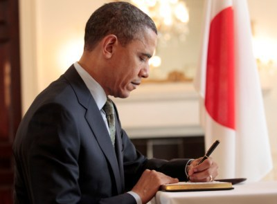 introduction essay barack obama Read this essay on barack obama come browse our large digital warehouse of free sample essays get the knowledge you need in order to pass your classes and more.