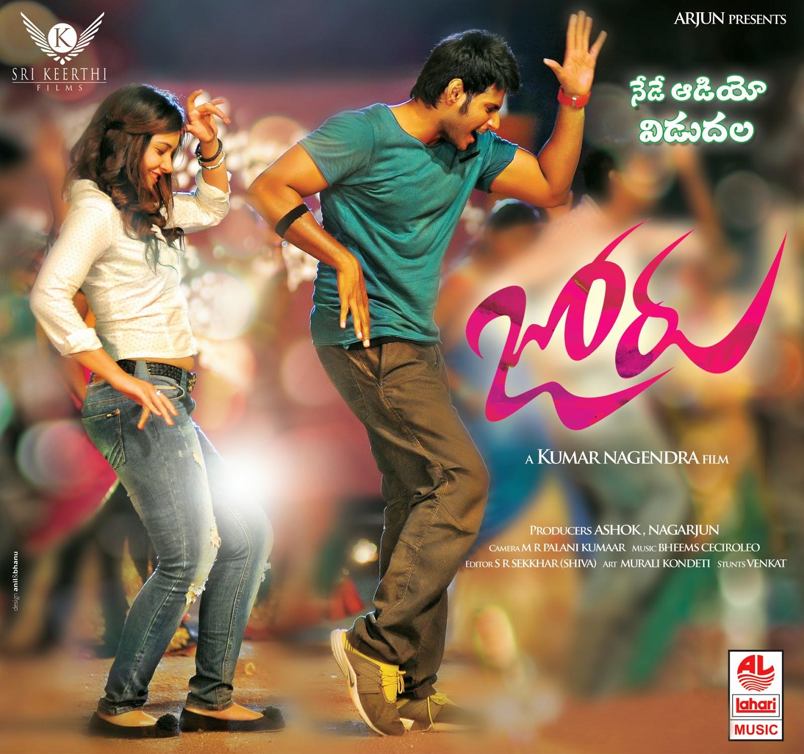 Action Movie Songs In Telugu
