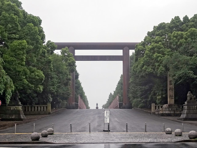 第一鳥居,靖国神社,参道,社号標〈著作権フリー無料画像〉Free Stock Photos