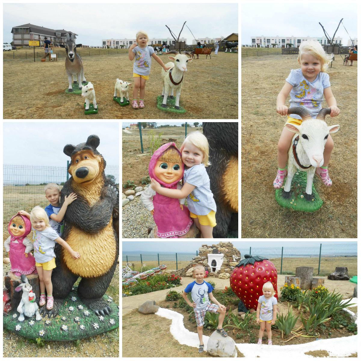 этнографический комплекс «Атамань», Маша и Медведь