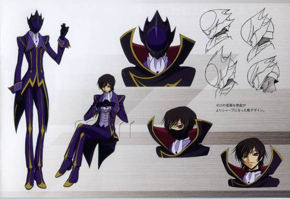 Concept Character Design Brief : Thyearproject lelouch character design brief analysis