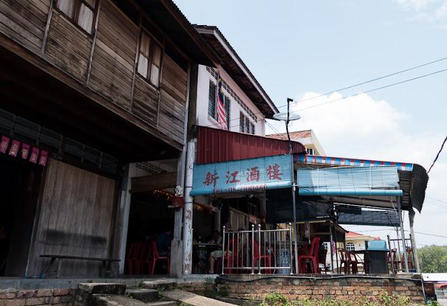 Lenggong Malaysia  city pictures gallery : Sun Kong Restaurant at Lenggong town in Malaysia.