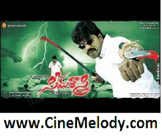 Seema Sastry Telugu Mp3 Songs Free  Download  2007