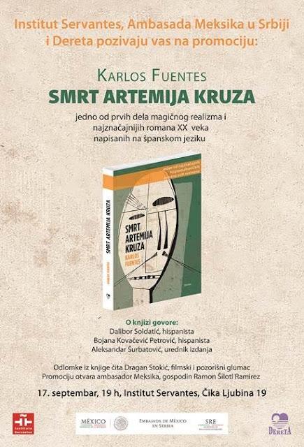"Promocija knjige ""Smrt Artemija Kruza"""