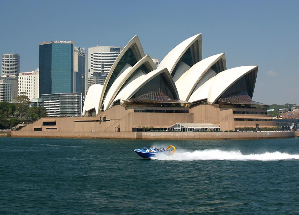 Sydney opera house for Sydney opera housse