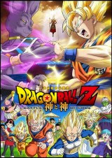 Dragon Ball Z: La Batalla de los Dioses (2013) [3gp/Mp4]