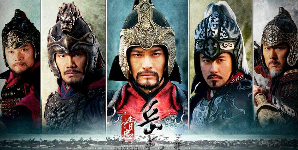 Ảnh trong phim Tinh Trung Nhạc Phi - The Patriot Yue Fei 1