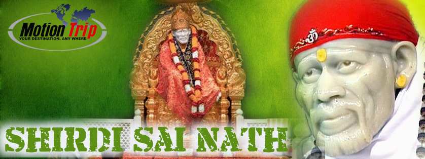 SHIRDI PACKAGE | GREAT SHIRDI PACKAGE | SHIRDI SAI BABA | SHIRDI BABA | SAI BABA TEMPLE