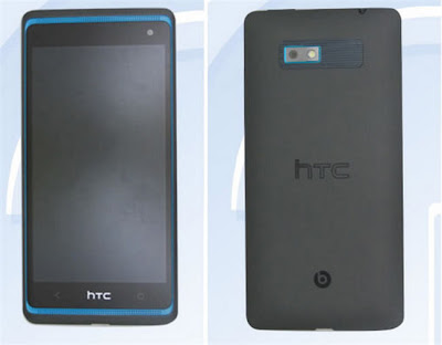 HTC M4, el HTC First sin Facebook Home