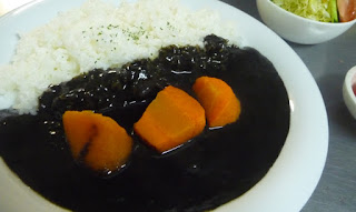 Omura Amakara Curry 大村あま辛カレー