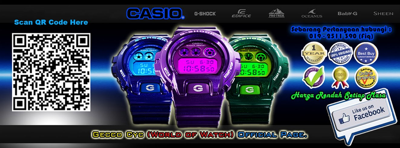 Gecco Cyc (World of Watch)