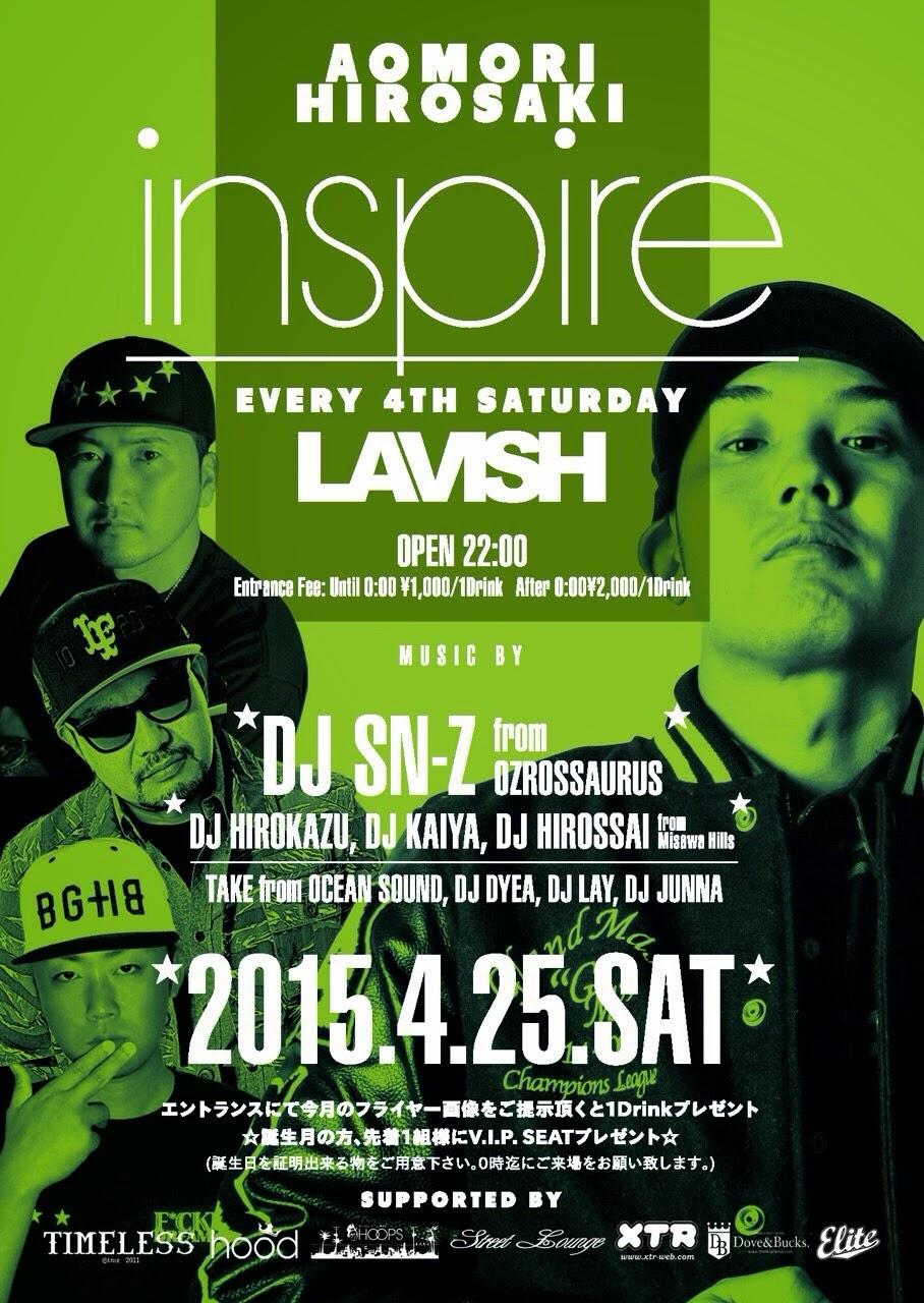 4/25 #弘前INSPIRE
