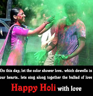 Happu Holi Greetings