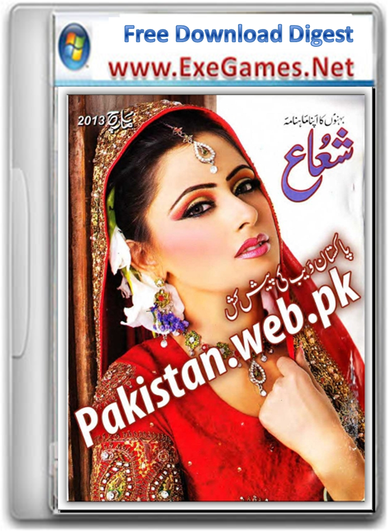 Shuaa digest march 2013 free download free download full version for