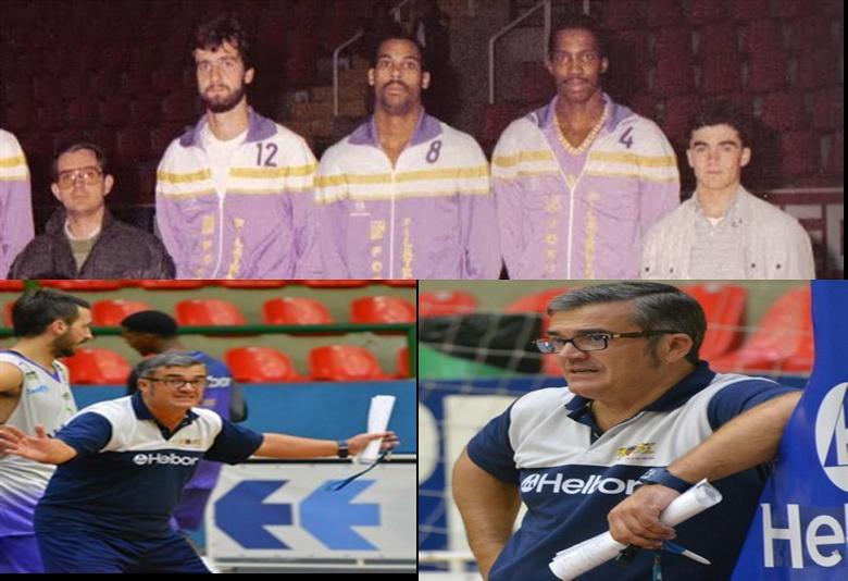Treinta años de Entrenador Profesional