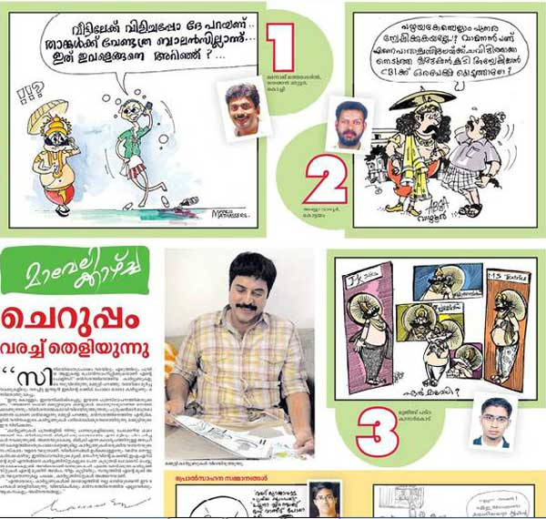 Manoram Cartoon, Mujeeb Patla