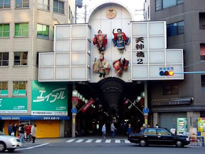 Tenjinbashi Shoutengai Ten 1 Osaka Japan
