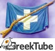 'Απόστολος Φίλιππος''Το κανάλι του χρήστη megasfilippos στο GrekTube