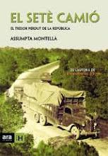 LLIBRES PUBLICATS