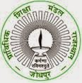 Rajasthan Polytechnic Result 2016