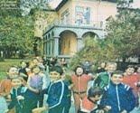 БЪЛГАРИЯ ОТ 1945 ДО 1989 ГОДИНА