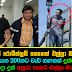 Algerian 'bank hacker' Hamza Bendelladj wanted by FBI held in Thailand